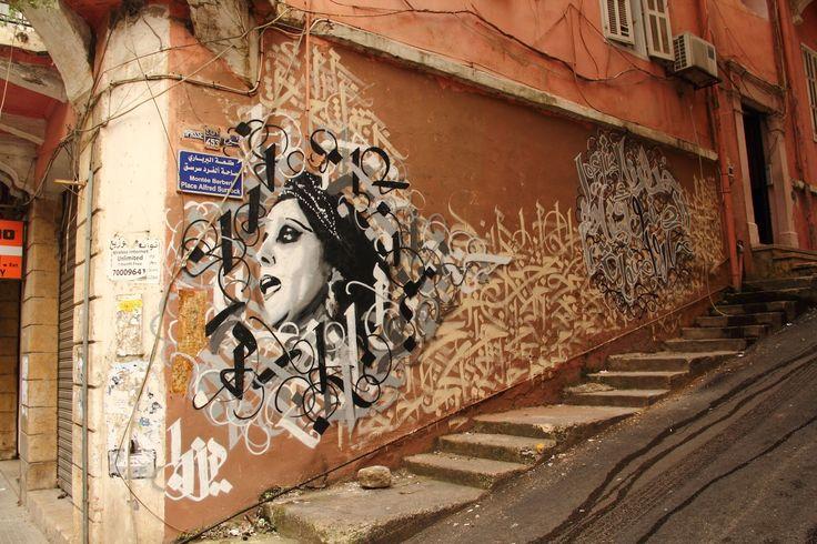 Gemmayzé, Beyrouth